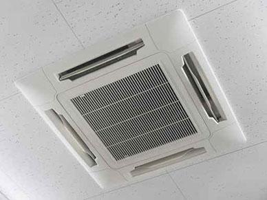 aire acondicionado industrial en Madrid reparacion